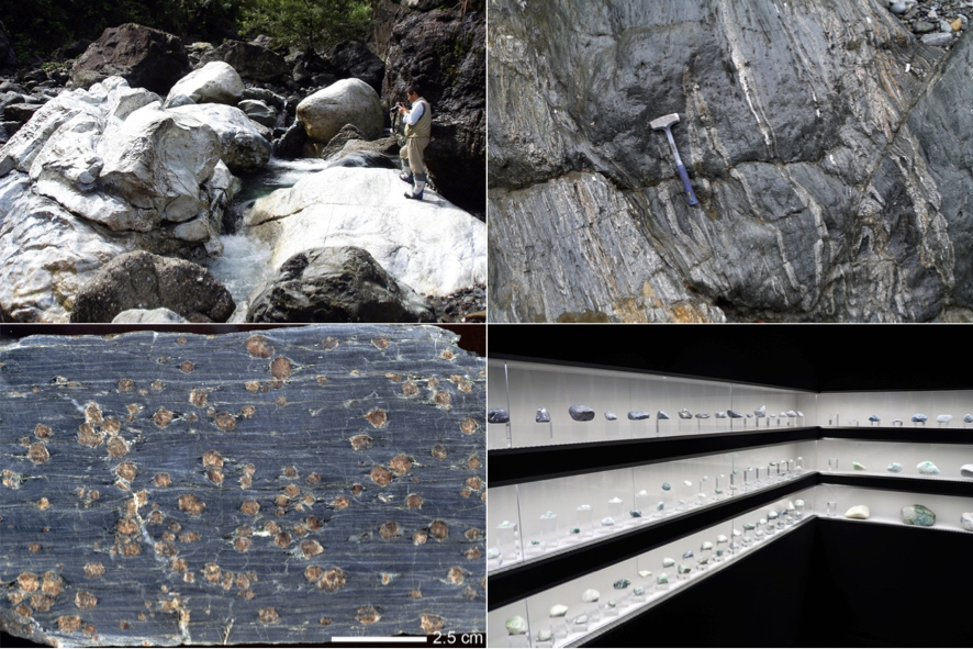 Jadeitites and high-pressure metamorphic rocks in the Itoigawa area, Niigata Prefecture (CANCELLED)