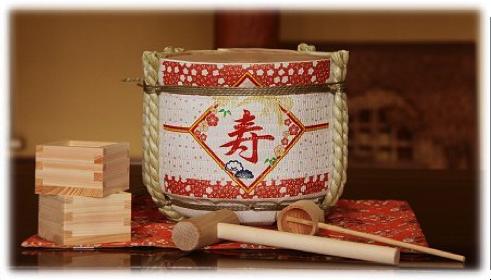 Taste of Japan: Kagami Biraki