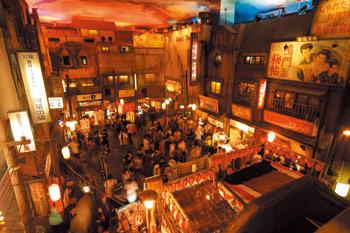 The Shin-Yokohama Ramen Museum